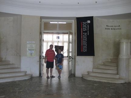 Thursday, July 16 2009 V. Banja 033